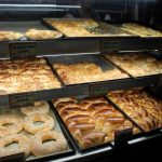 Пекарна в град Бургас | Бургаска баница