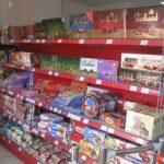 Търговия на едро и дребно с хранителни и нехранителни стоки в Айтос | Петров ЕВГ