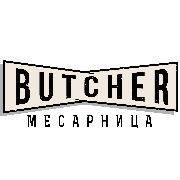 Качествено телешко, агнешко и свинско месо в София | Месарници Бутчер