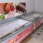 Месо и месни продукти | Комерсиал фууд ООД