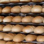 Питки, погачи и изделия от тесто гр. Видин | ИВИЛ – Иван Кръстев