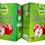 Студено пресовани ябълкови сокове | Джамбо -Л