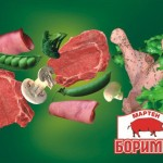 Свинско месо – Боримес ООД | Русе