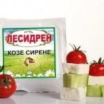 Производство на млечни продукти | Мандра Село Лесидрен