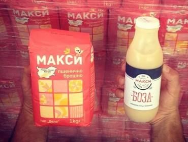Храни и хранителни продукти – Макси 1991 ЕООД | София