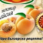 Зеленчукови и плодови консерви | Елит Консерв 33